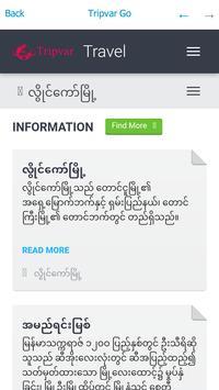 Tripvar Myanmar screenshot 6