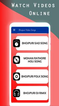 Bhojpuri Video Songs screenshot 2