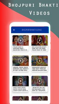 Bhojpuri Video Songs screenshot 4