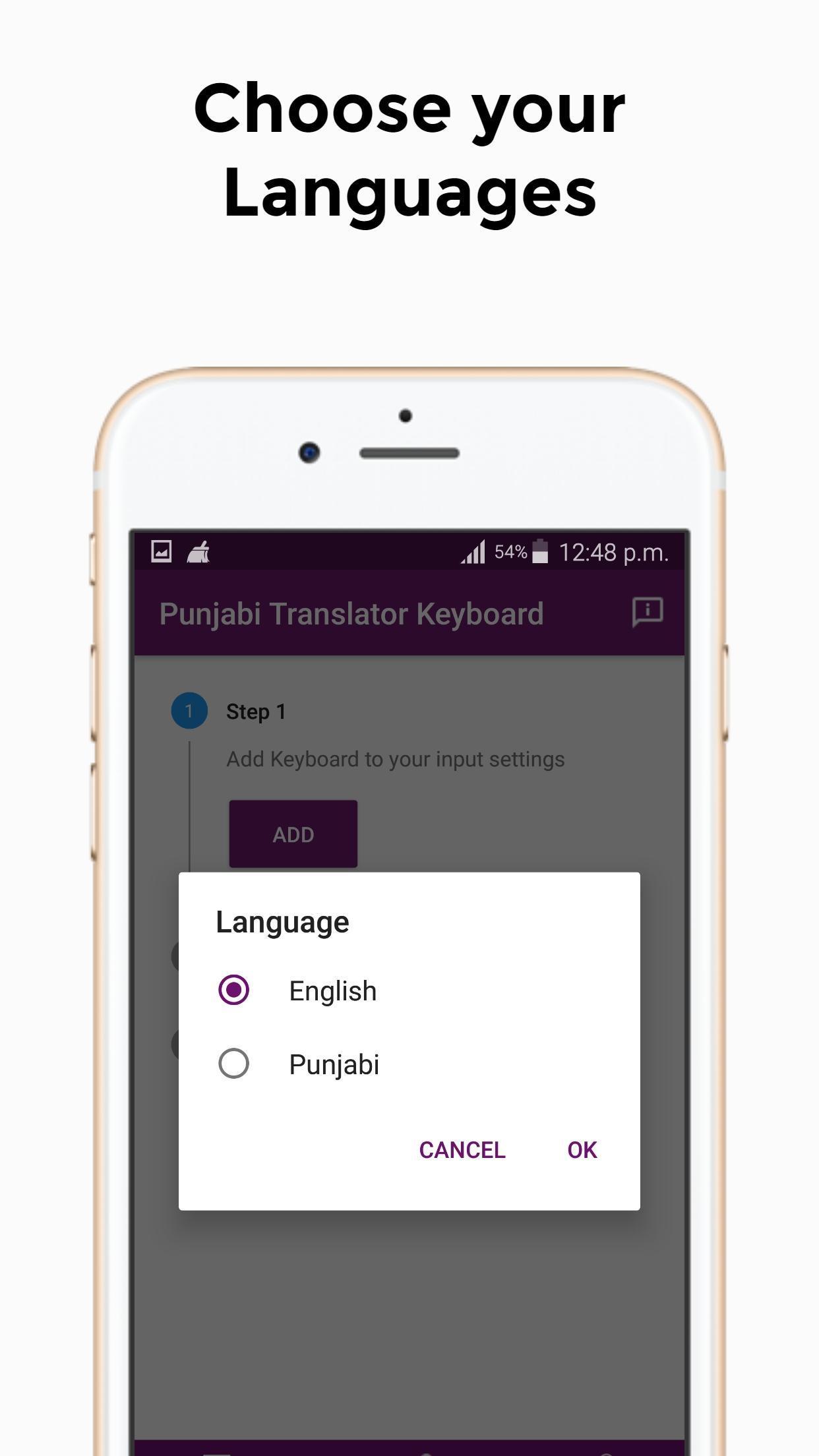 Punjabi Keyboard - English to Punjabi Typing for Android - APK Download
