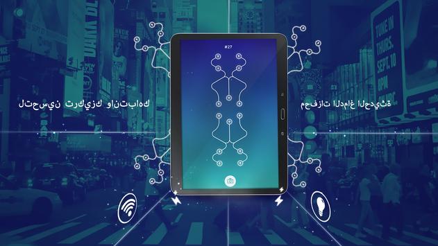 الطاقة: دائرة مكافحة الإجهاد تصوير الشاشة 9