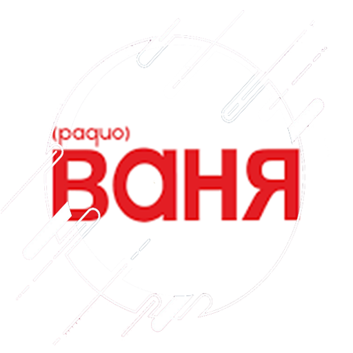 Radio Vanya 68.66 FM Saint Petersburg