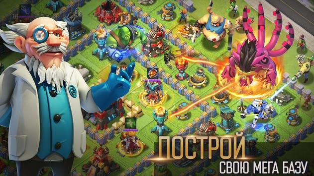 Clash of Zombies 2 - Русский screenshot 7