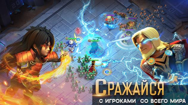 Clash of Zombies 2 - Русский screenshot 4