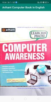 Arihant Computer Book In  English poster