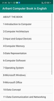 Arihant Computer Book In  English screenshot 2