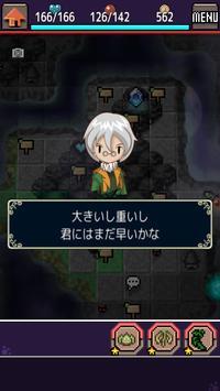 Chimera screenshot 4