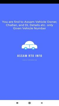 Assam RTO Vehicle Owner and Challan details screenshot 1