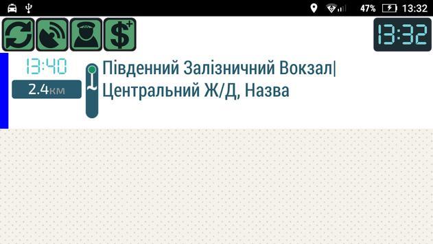 Driver cab screenshot 2