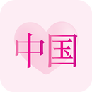 China Social- Chinese Dating Video App & Chat Room APK Android