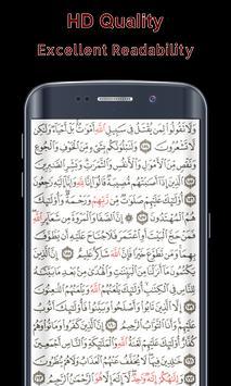 Quran Read and Listen Offline screenshot 4