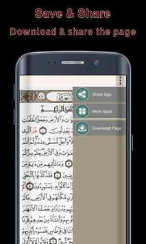 Quran Read and Listen Offline screenshot 6