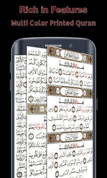 Quran Read and Listen Offline screenshot 8