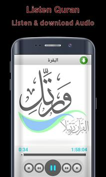 Al-Quran Offline Baca screenshot 9