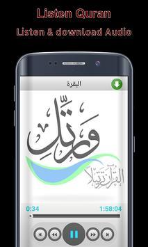 Quran Read and Listen Offline screenshot 9