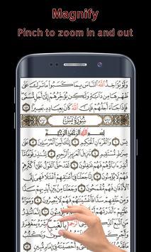 Quran Read and Listen Offline screenshot 10