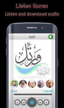Quran Read and Listen Offline screenshot 1