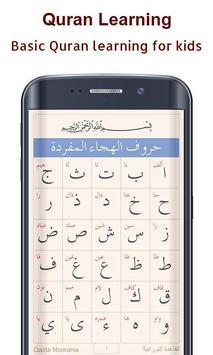 Quran Read and Listen Offline screenshot 2