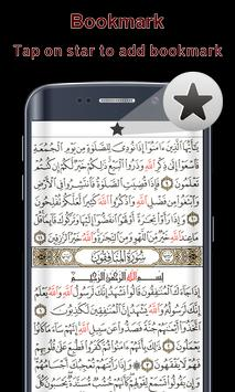 Al-Quran Offline Baca screenshot 3