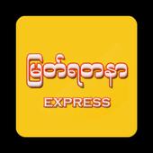 Myat Yadanar icon