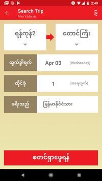 Mya Yadanar Express screenshot 1