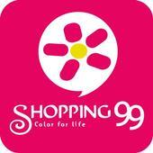 SHOPPING99店家核銷 icon