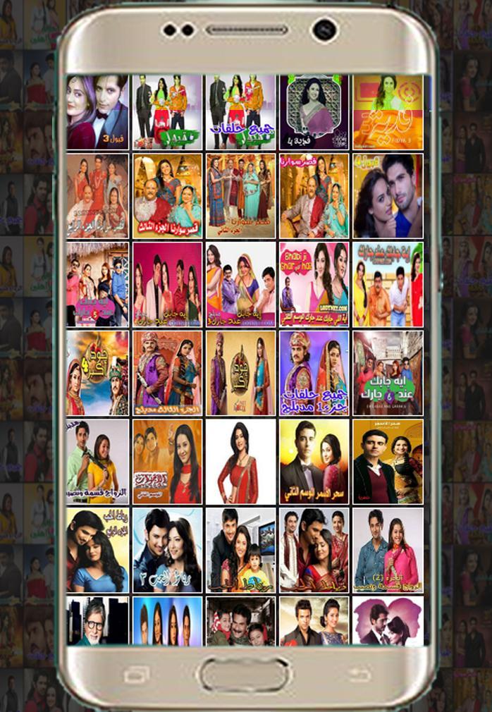 جميع مسلسلات هندية 2019 مدبلجة For Android Apk Download