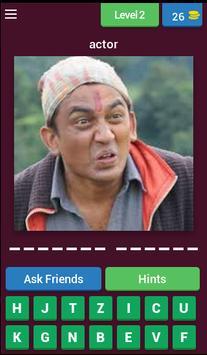 Nepali People Quiz screenshot 2