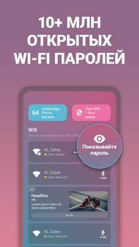 Пароли к Wi-Fi и точкам доступа от Instabridge постер