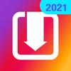Instagram से फोटो और वीडियो डाउनलोड करे, IG repost आइकन