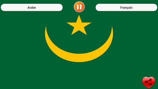 نشيد موريتانيا الوطني screenshot 1