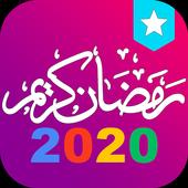 Ramadan 2020 icon