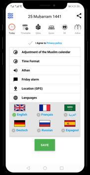 Ramadan 2020 screenshot 15