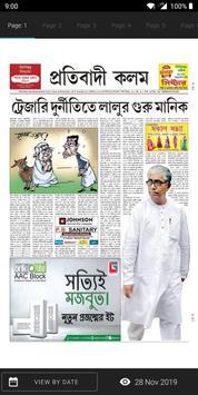 Pratibadi Kalam Tripura News App screenshot 2