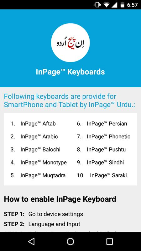 Inpage 9 Download