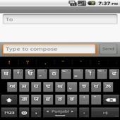 Gurmukhi Keyboard 아이콘