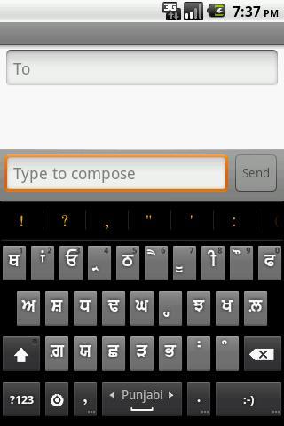 Gurmukhi Keyboard for Android - APK Download