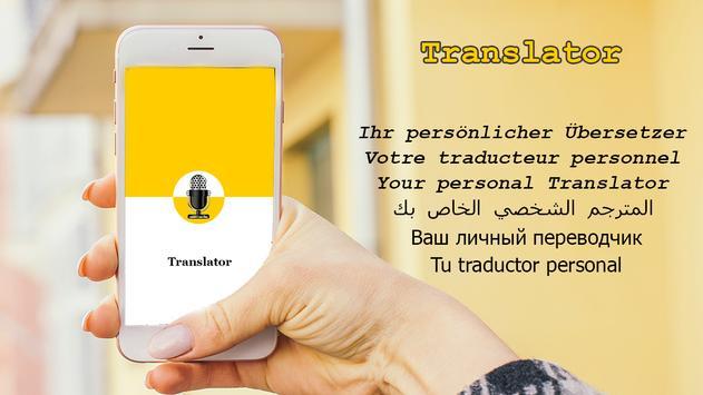 Traveler Translator: Free voice & text translation poster