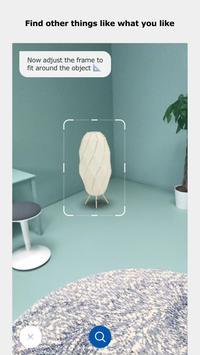 IKEA Place screenshot 4