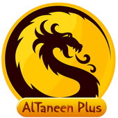 Altaneen Plus icon