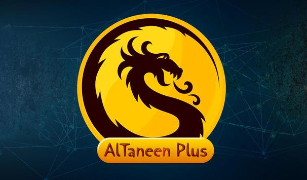 Altaneen Plus poster