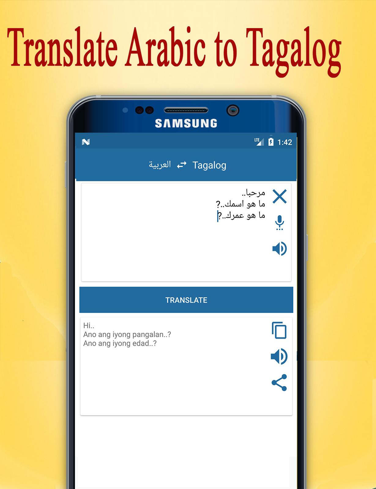Tagalog to Arabic Translator for Android - APK Download