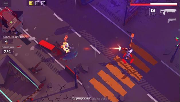 CyberCorp screenshot 2