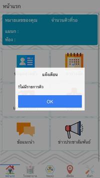 NeoQ screenshot 1