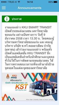 4 Schermata KK Transit