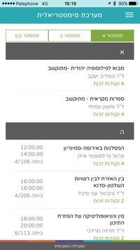 Learnet screenshot 2