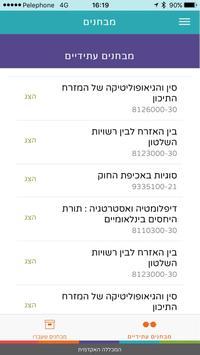 Learnet screenshot 4