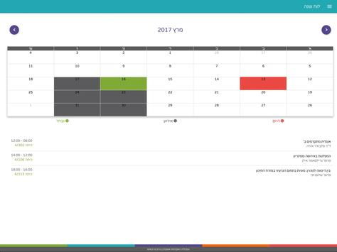Learnet screenshot 5