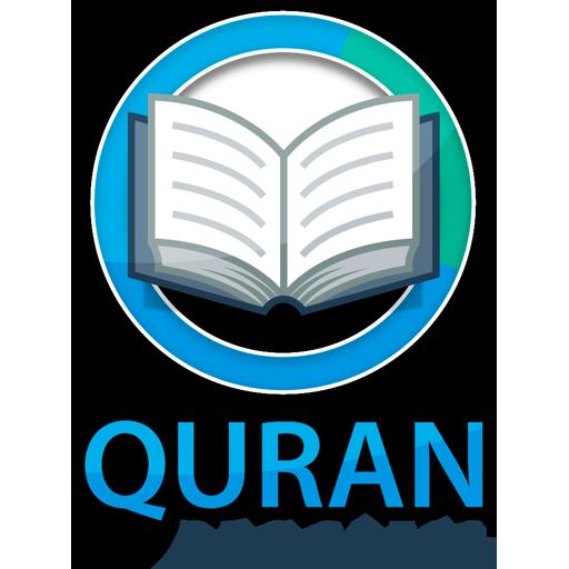 Learn Arabic with the Quran - Quran Progress