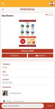 Terapanth Network screenshot 2